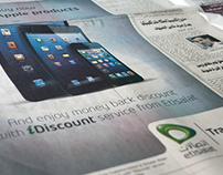 Etisalat (iDiscount) - Alahram Newspaper - 4/1/2013
