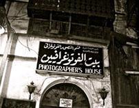 Old Jeddah_Al-Balad
