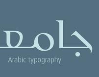 Arabic Typeface