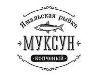 Ямальская рыбка