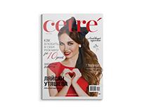 Cetré magazine