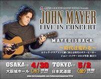 C.F.Martin Guitar JOHN MAYER CAMPAIGN