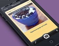 Photonoto iOS app