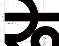 Rupee Symbol Design Contest Entry (2009)