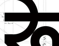 Rupee Symbol Design Contest Entry (2009)