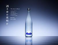Sake Nouveau Project