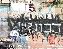 Untitled Part 2: Istanbul, Thessaloniki, Tel Aviv