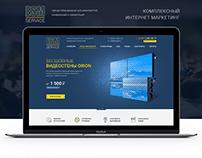 Кейс: комплексный маркетинг ESM Service