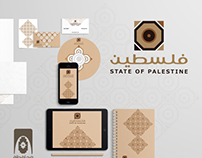 Virtual visual identity of the State of Palestine