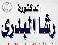Dr.Rasha Al Badristreet ads