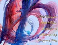 Каліграфічний живопис