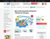 Avira kids site concept