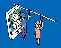 桃園捷運公益廣告│illustration