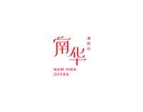 Nam Hwa Opera identity