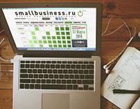 Brand book&Website Smallbusiness.ru