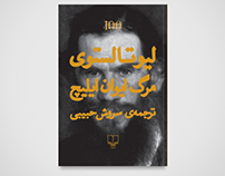 100 Years Leo Tolstoi