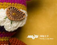 MOJU 森林戰士 / MOJU Knitting Dolls