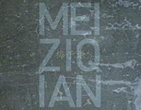 © meiziqian catalog art works