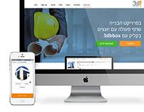 App, system & website