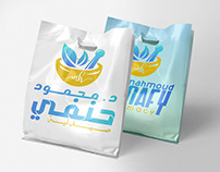 Mahmoud Hanafy Pharmacy - Branding