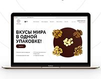 Миндалия - Landing Page