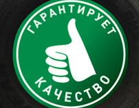 """""""Bobrov"""" stopper"""