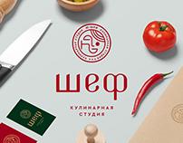 Логотип для кулинарной студии