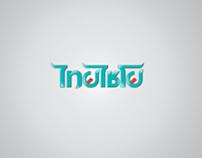 THAICHAIYO Station id