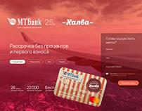 MTBank Credit Card «Халва»