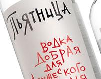 Vodka Pyatniza