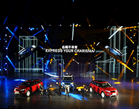LAND ROVER / Lancement d'Evoque China