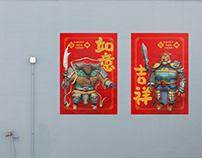 門聯設計|Chinese Couplet Design
