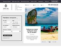 Website «Happy Tai». Tourist agency