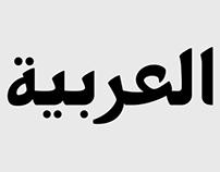 PF Nuyork Arabic