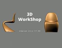 3D modeling WorkShop - Greek