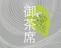 Suntory Museum of Art - Chaseki Posters