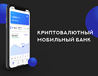 Cryptocurrency Mobile Bank