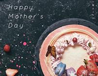 小熊菓子 2018母親節 Happy Mother's Day