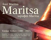 Font Maritsa | Шрифт Maritsa