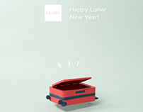 Lojel Lunar New Year
