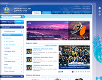 """Online Store """"Dynamo Kiev"""""""