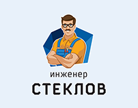 Engineer Steklov identity