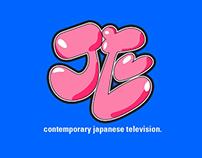 JTV - Contemporary Japanese Television