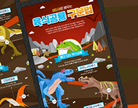 [Infographic] Meat-Eating Dinosaurs