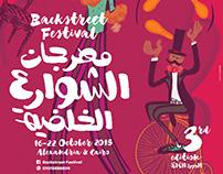BackStreet Festival 2015 Poster