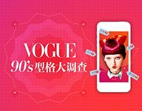 VOGUE - Now Survey Mobile Website(H5)