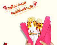 El Shawermagy - Social Media Marketing