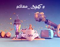 Ramadan Karim-Cofique