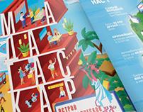 Madagascar - Print Advertising