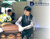 Direct Funeral Services Website